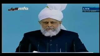 Friday Sermon 18 September 2009 (Urdu)