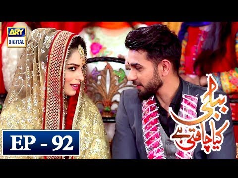 Bubbly Kya Chahti Hai Episode 92 - 24th April 2018 - ARY Digital Drama