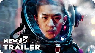 THE WANDERING EARTH Trailer (2019) Sci-Fi Movie
