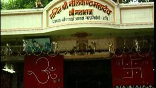 Mera Soya Bhag Jagade [Full Song] Bhole Ne Bulaya Sawan Mein