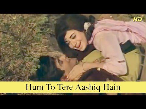 Hum To Tere Aashiq Hain | Farz | Full Song | Jeetendra, Babita | HD