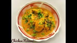 #ChickenNizami | chicken Nizami gravy | Made by Seema Shaikh