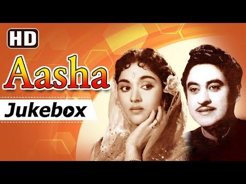 Aasha 1957 Songs HD  Kishore Kumar, Vyjayantimala  Super Hit Songs  Eena Meena Deeka & More