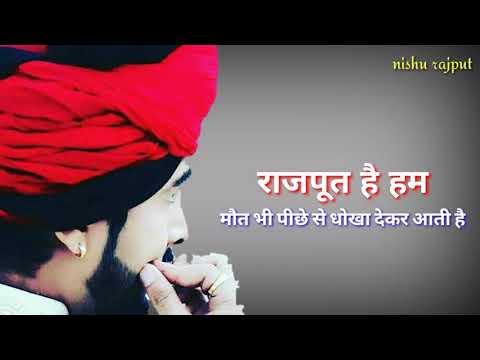 New Royal Attitude Rajputana Whatsapp Status    Rajput Dialog_Singga   Rajputana Status 2019   Nishu