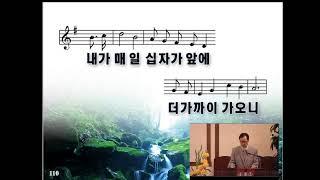 벤살렘 연합감리교회 한어회중 실시간 온라인 예배 9/6