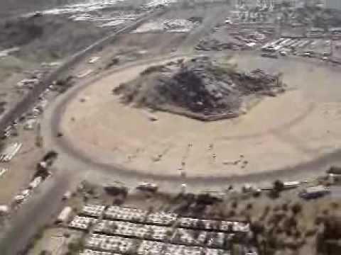 جبل عرفات 2009 Youtube