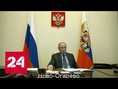 Путин провел рабочую встречу с губернатором Воронежской области Гусевым - Россия 24