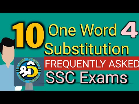 15 One word substitution | English | SSC Exams | One word substitution part 4 by shree diligence