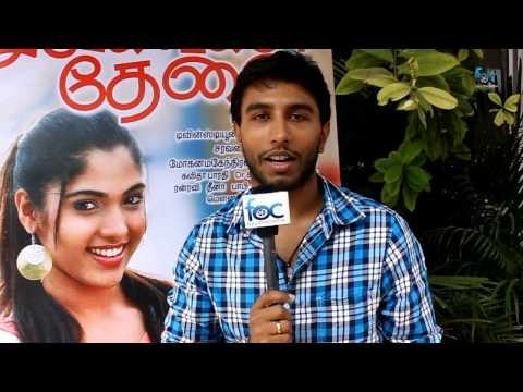 Puthumugangal Thevai Press Meet : Actor sivaji Dev Bite