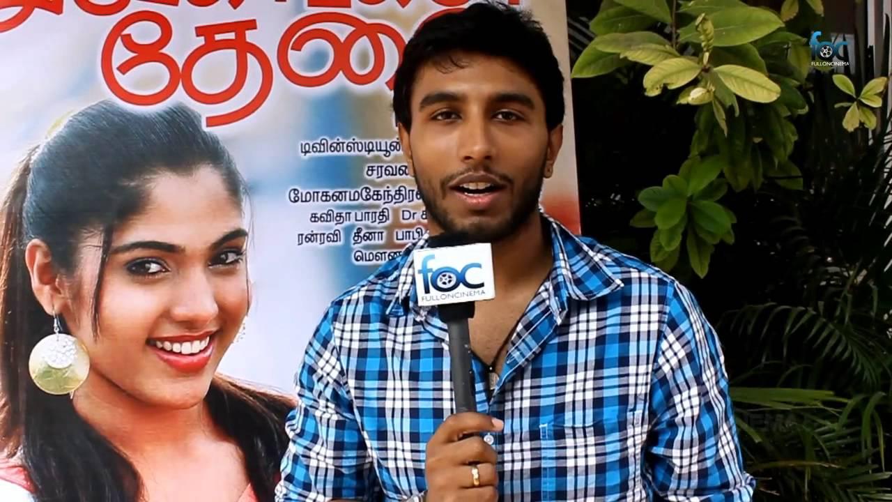 Shivaji Dev Puthumugangal Thevai Press Meet Actor sivaji Dev Bite