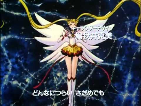 Sailor Moon Stars - Abertura Brasileira