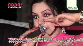Akhiaan Kaliaan | Anmol  Sial | Saraiki Video  Song