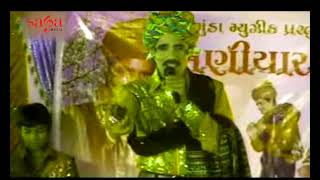 Hey Maniyaro Aayo(Full ) Gujarati Songs Rasik Raj Barot Songs Gujarati Dance Songs