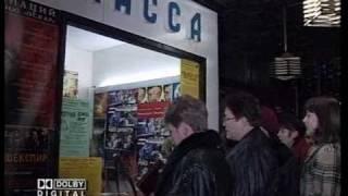 """кинотеатр """"МУРМАНСК"""" 1999г."""