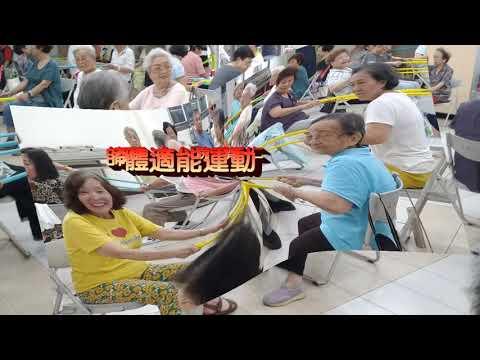 107/5/28  飲食保健&體適能健康運動