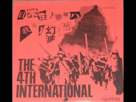 The 4th International - DNA