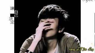 [Engsub] JJ Lin 林俊傑 - 愛笑的眼睛 MV  (Ai xiao de yan jing)