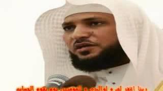 القرآن الكريم  بصوت الشيخ ماهر المعيقلي