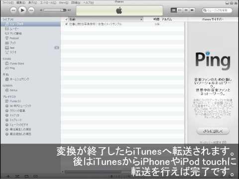 Dailymotionの音楽音声のみを保存できる!動画ダウンロード保存3