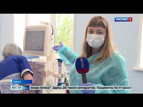 Новый гемодиализный центр в Сальске готов обслуживать шесть близлежащих районов