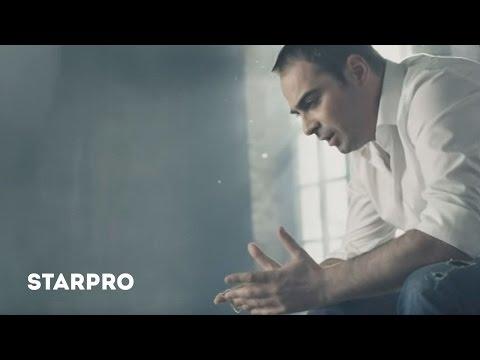 Клип Dato - Я любил