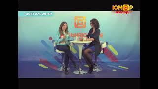 #Настроение Life от 26 02 2018 в гостях Ирина Антоненко