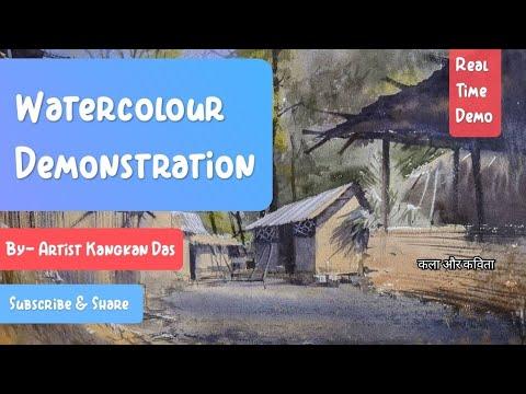 Watercolour Painting || Landscape || Demonstration || Kangkan Das