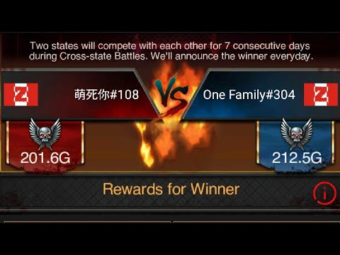 Last Empire War.Z CSB Fight 108 Vs 304