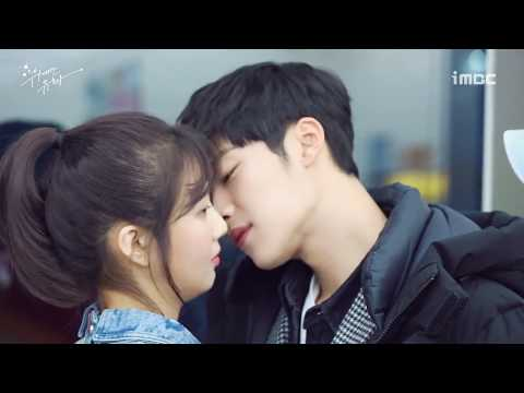 [ENG SUB] MAKING // GREAT SEDUCER EP 7-8: Kiss Scene | SUBBED BY Hyunie Kim