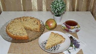Пирог с лимонно-яблочной начинкой. Простой и быстрый рецепт вкусного пирога