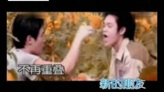 不是我不明白  梁静茹MV  (完整版 - KTV版)