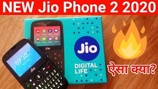 📱Jio Phone 2 in 2020 | Reliance Jio 4G Smartphone Unboxing by Indian Jugad Tech