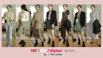 (ENG CC) BUY1GET7STYLES! 🛒Ep.01 The JACKET 🧥블랙 & 베이지 두가지 자켓과 7가지 룩 🖤| INGHWA
