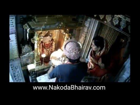 Nakoda Bhairav aarti / नाकोड़ा भैरव आरती  - from Nakodaji Tirth- www.nakodabhairav.com