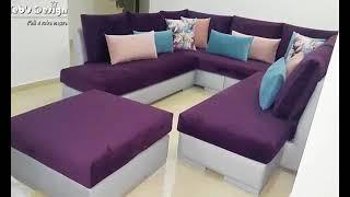 اجمل تصاميم غرف الجلوس 2017 Séjour Moderne 1