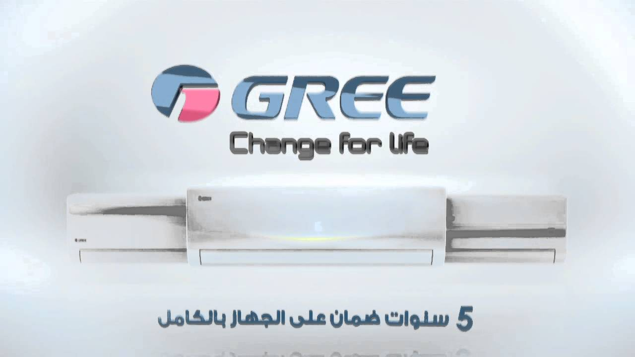 Gree Ac Tv Ad 10 Sec Opt 1 Mov Youtube