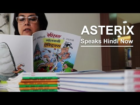 French comic Asterix in Hindi - Interview with Dipa Chaudhuri