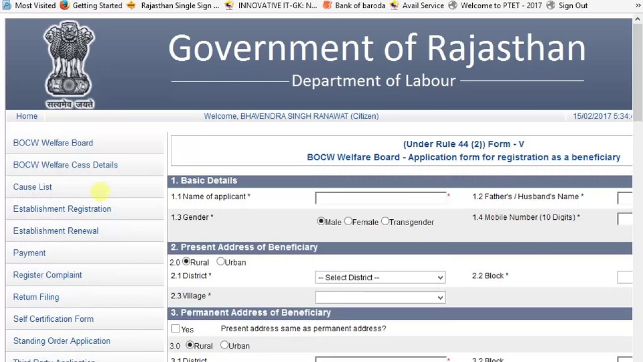 How To Download Form For Labour Card (मजदूर कार्ड ) E-mitra CSC video 2017