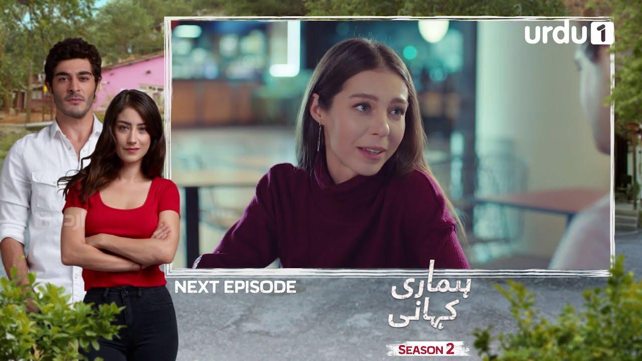Hamari Kahani   Season 2   Episode 148   Teaser   Bizim Hikaya   Urdu Dubbing   Urdu1   07 Aug 2020