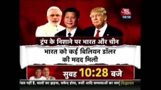 Here Is PM Modi's Reply To Trump's Exit From Paris Deal