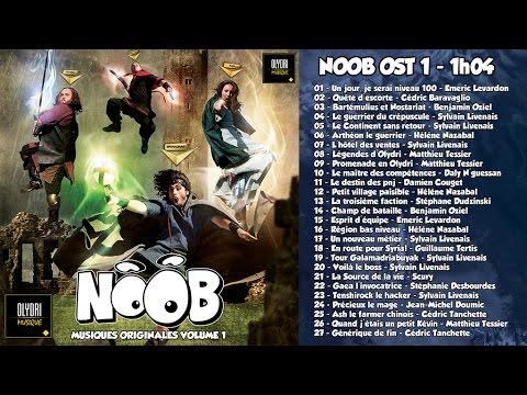 NOOB SOUNDTRACK OST 1 - Intégrale (musiques originales) - 1h04
