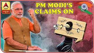 Red Fort(14.08.2018): ABP News Probe Over PM Modi's Claims On Triple Talaq