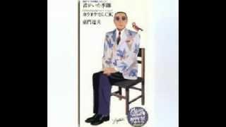 泣きたいときこそ、笑ってごらん 1994年マンスリーTatsuo Kamonの3月号.