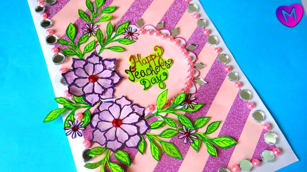 greeting cards for teachers day easy  teachers day card