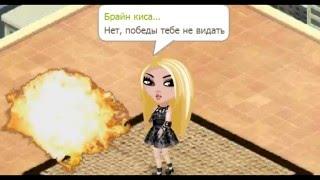 Аватария|Великая Рэп Битва - Марьяна Ро VS Катя Клэп|