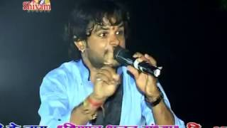 Lehru das vaishnav Mira Ra Maharaj new letest bhajan thur live