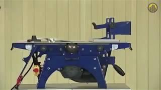 белмаш СДМ 2000 Многофункциональный деревообрабатывающий станок