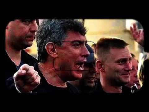 Какой ущерб Немцов нанес стране