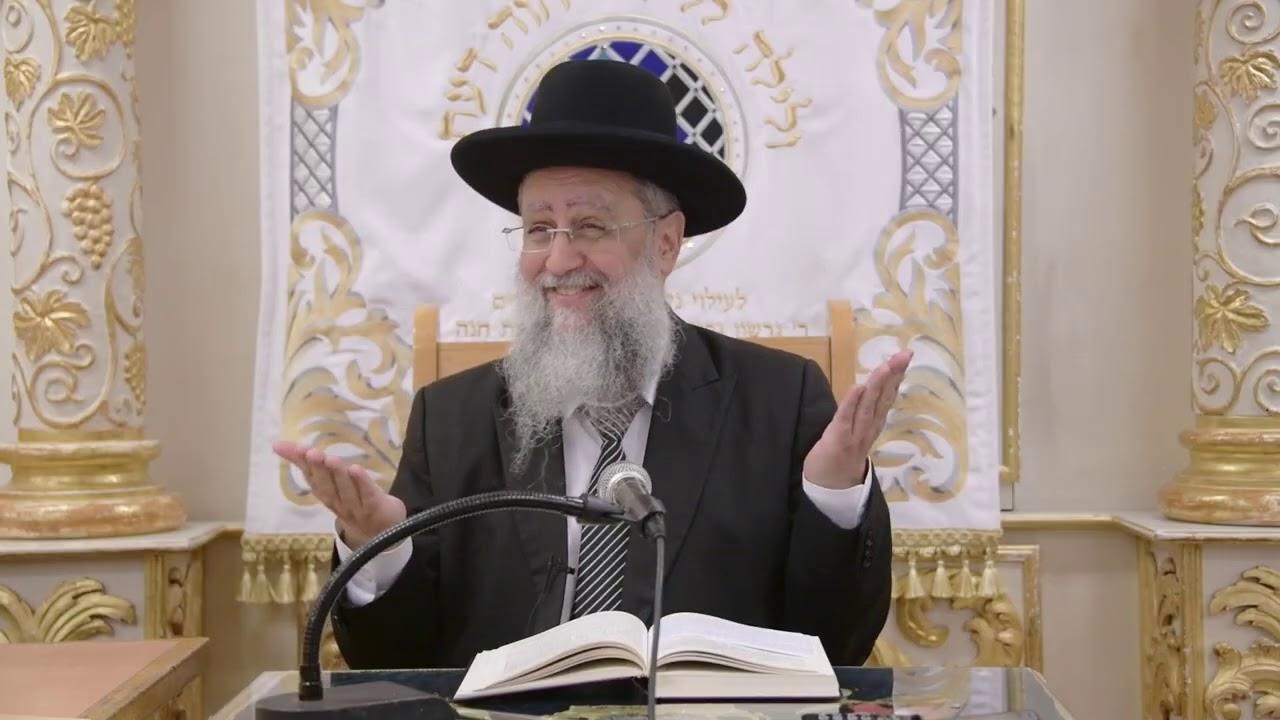 """הרב דוד יוסף שליט""""א - קריאה לאור הנר בשבת - כ""""ז סיון תשע""""ט"""