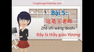 Tự học tiếng Trung theo giáo trình Hán ngữ quyển 1 (bài 5)